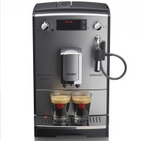Nivona CafeRomatica NICR 530 Zilver